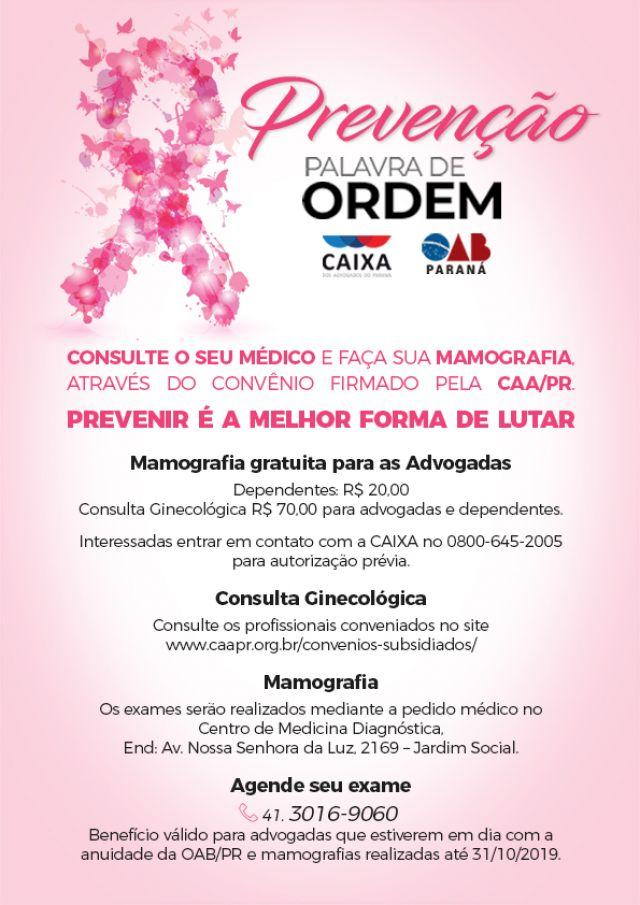 CAA/PR oferece mamografia gratuita para as advogadas até 31 de outubro